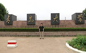 中国 青島大学にてカダイバー研修