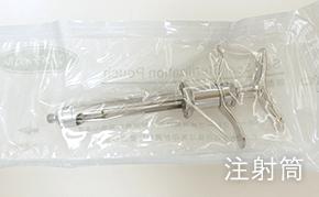 オートクレーブによって、滅菌された各治療器具