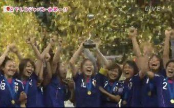祝 なでしこジャパン
