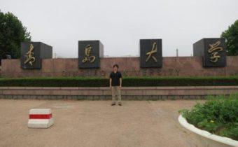 中国研修に行って来ました。