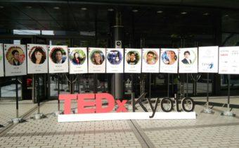 TEDx  Kyoto