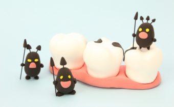 なんと!むし歯菌は感染する?